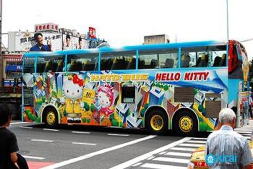 Vài điều đặc Biệt Về Hệ Thống Xe Bus ở Nhật Bản
