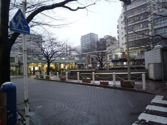 Trường Nhật Ngữ MEROS