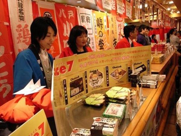 Sơ Lược Việc Làm ở Nhật Bản