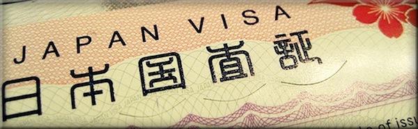 Thủ tục để nhập cảnh vào Nhật bản