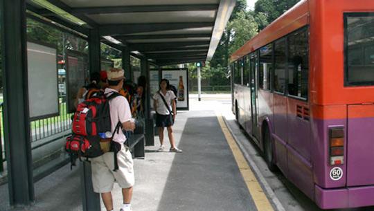 Hệ thống xe buýt tại Nhật Bản