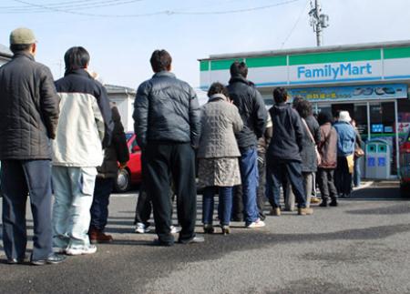 Tinh thần ý chí và nghị lực của con người Nhật Bản