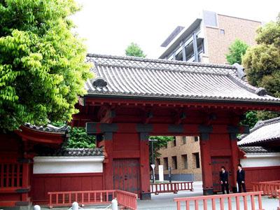 Trường đại học Tokyo-Todai
