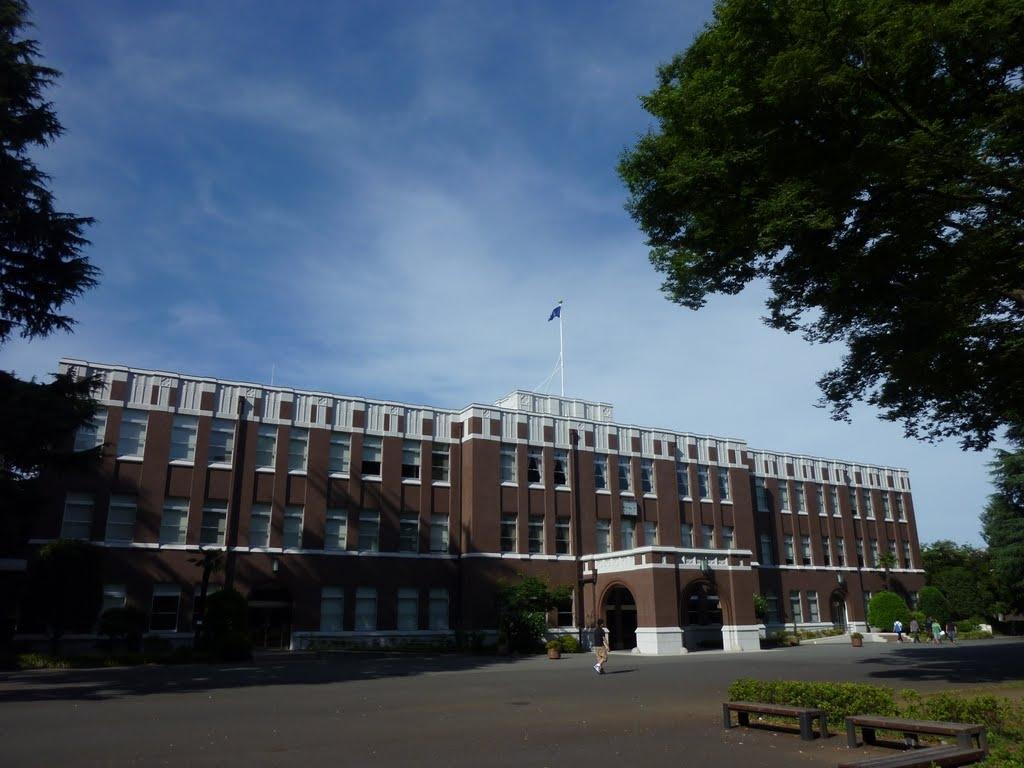 Trường đại Học Seikei (tokyo)