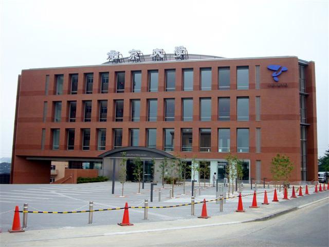 Đại Học Phúc Lợi Xã Hội Tokyo