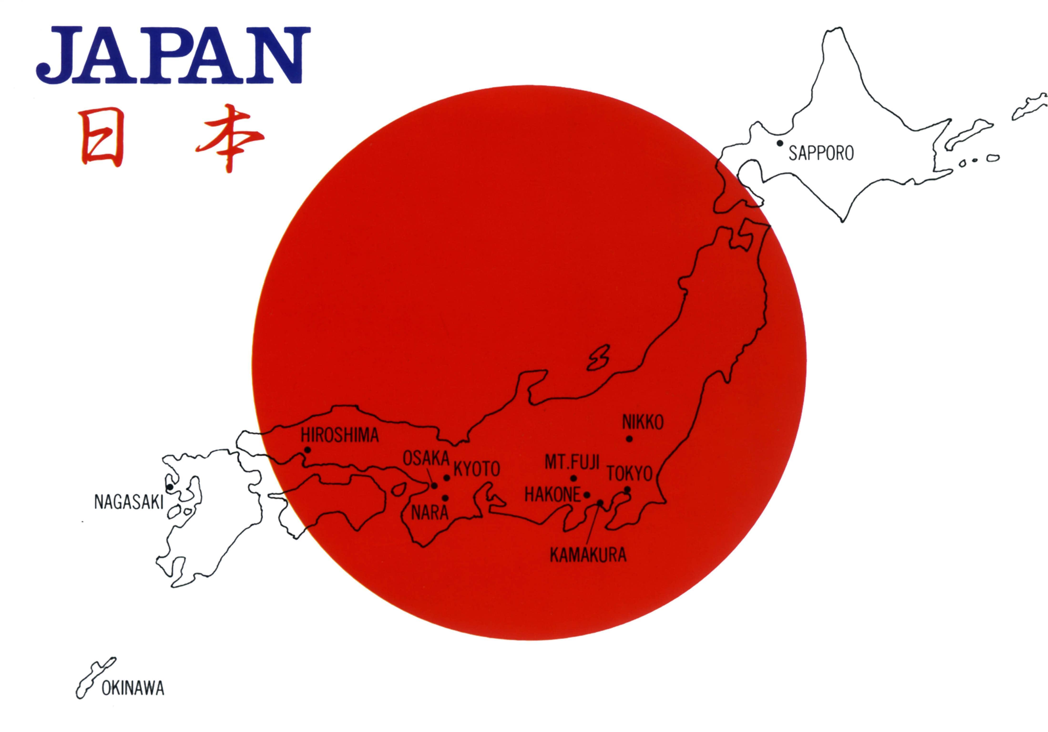 """Học bổng """"Work in Nippon"""" – cơ hội để bạn được làm việc tại Nhật"""