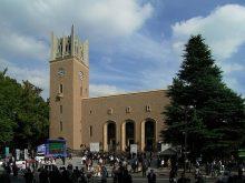 Giới Thiệu Về Trường Đại Học Waseda Nhật Bản
