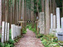 Ngọn Núi Nào Cấm Phụ Nữ ở Nhật Bản?
