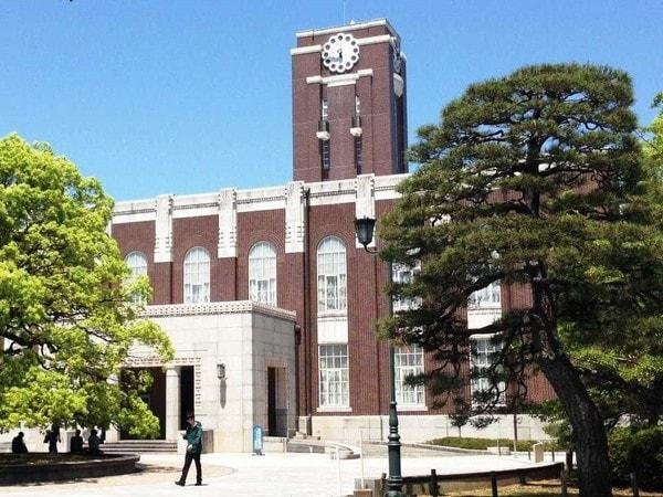 Thông Tin Cơ Bản Về Trường đại Học Kyoto, Nhật Bản