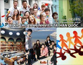 """15 """"bí kíp"""" dành cho các bạn sinh viên mới nhập trường tại Hàn Quốc"""