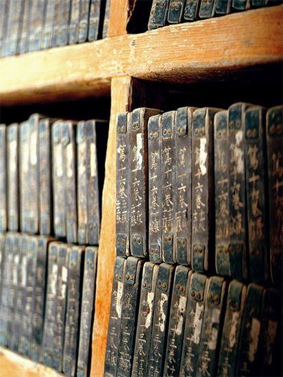 In ấn được phát triển khá sớm ở Hàn Quốc