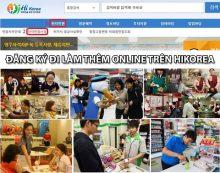 11 Bước đăng Ký đi Làm Thêm Online Trên HiKorea ở Hàn Quốc