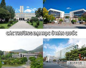 Danh sách các trường đại học ở Hàn Quốc