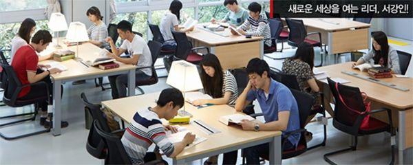 Nền giáo dục của Hàn Quốc được xếp thứ 3 thế giới