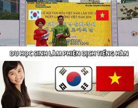 Phiên dịch tiếng Hàn - nguồn thu nhập khủng cho du học sinh Việt